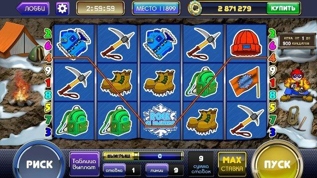 Играйте и выигрывайте на сайте Вулкан Вегас